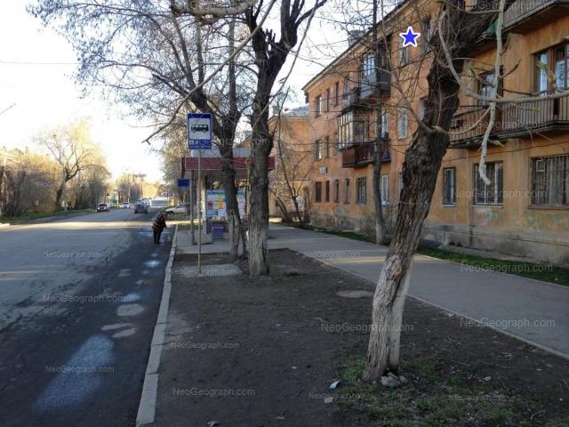 Address(es) on photo: Danily Zvereva street, 18, 20, Yekaterinburg