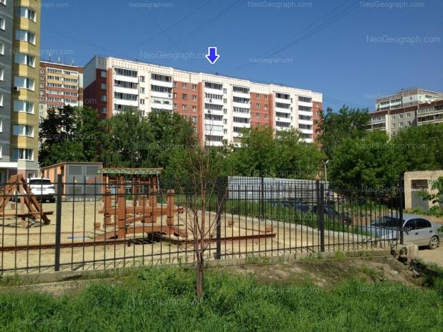 Адрес(а) на фотографии: улица Чекистов, 9, 18, Екатеринбург