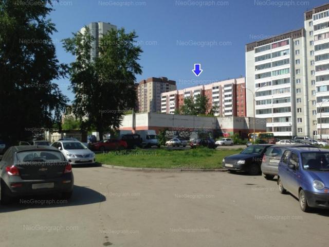 Адрес(а) на фотографии: улица Чекистов, 7, 9, 18, Екатеринбург