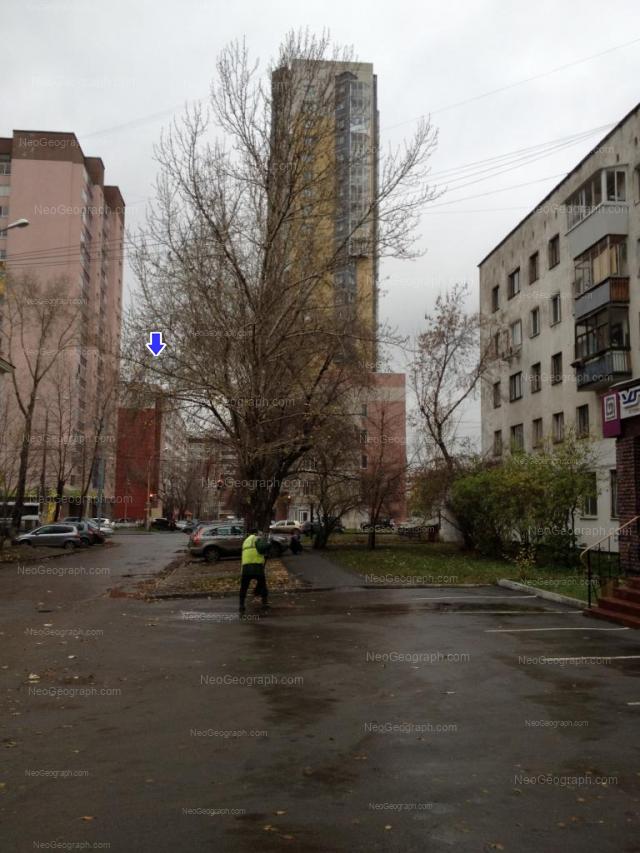 Адрес(а) на фотографии: улица Чекистов, 5, 9, 14, Екатеринбург