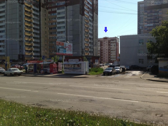 Адрес(а) на фотографии: улица Чекистов, 7, 9, Екатеринбург