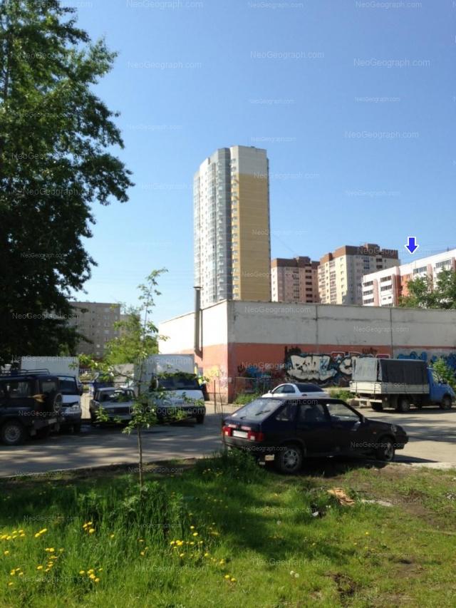 Адрес(а) на фотографии: улица Чекистов, 5, 7, 9, 18, Екатеринбург