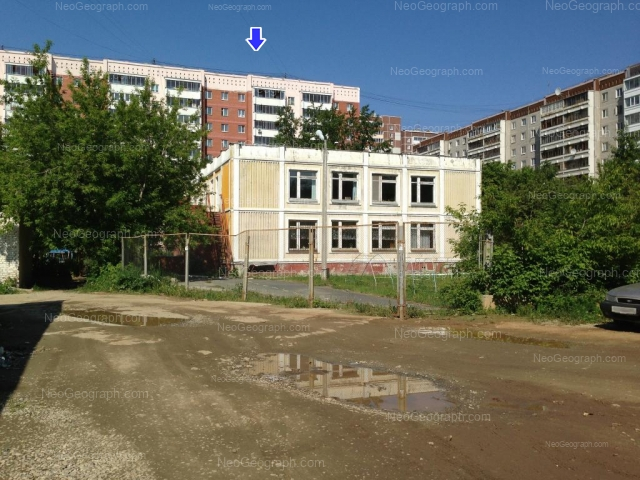 Адрес(а) на фотографии: улица Чекистов, 9, 22, Екатеринбург