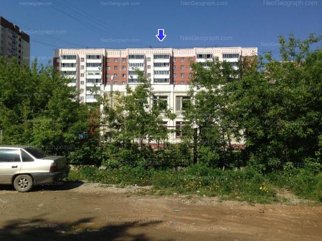 Адрес(а) на фотографии: улица Чекистов, 7, 9, 22, Екатеринбург