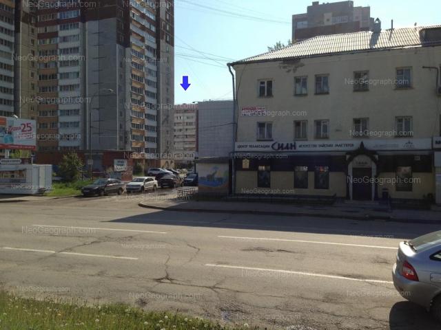 Адрес(а) на фотографии: улица Чекистов, 9, Екатеринбург