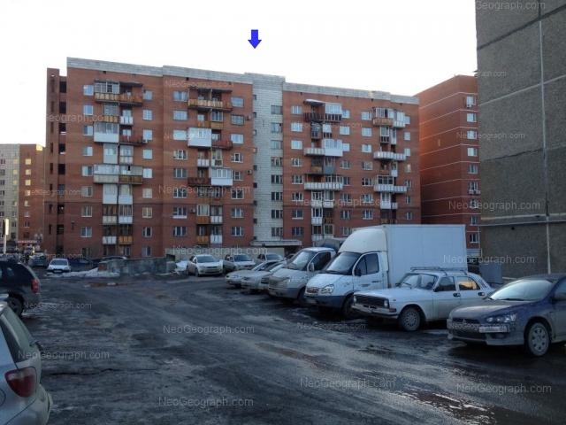 Адрес(а) на фотографии: Уральская улица, 1, 6, Екатеринбург