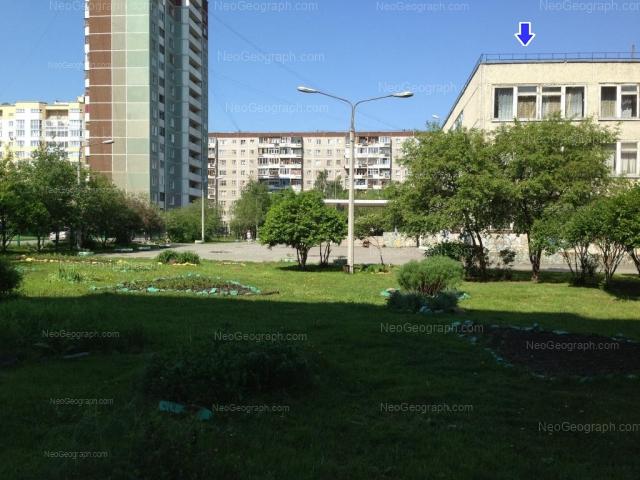 Адрес(а) на фотографии: Садовая улица, 7, 9, 18, Екатеринбург