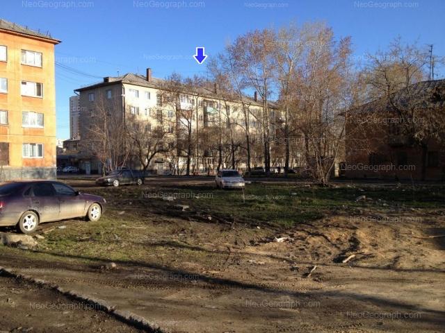 Адрес(а) на фотографии: улица Данилы Зверева, 14, 16, Екатеринбург
