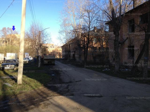 Адрес(а) на фотографии: улица Данилы Зверева, 16, 18, Екатеринбург