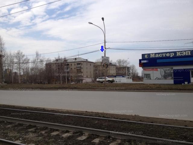Адрес(а) на фотографии: Сахалинская улица, 3, 5, 7, Екатеринбург