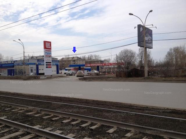 Адрес(а) на фотографии: Сахалинская улица, 5, 7, Екатеринбург