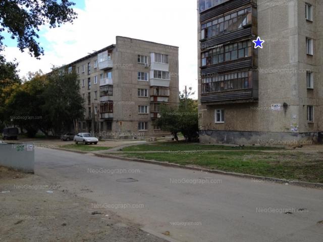 Адрес(а) на фотографии: Коммунистическая улица, 19, 20, Екатеринбург