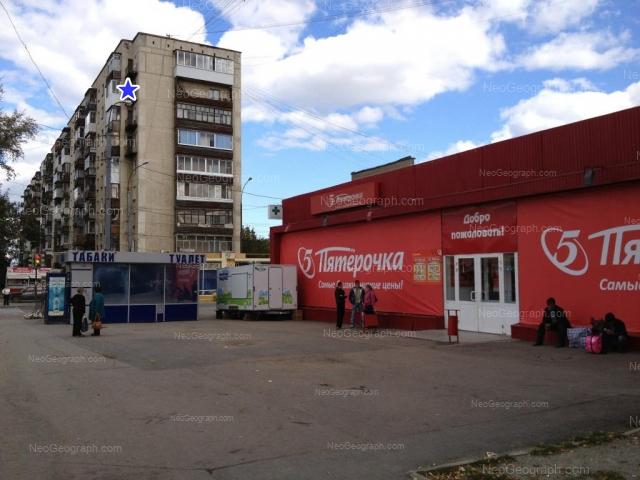 Адрес(а) на фотографии: Коммунистическая улица, 20, Екатеринбург