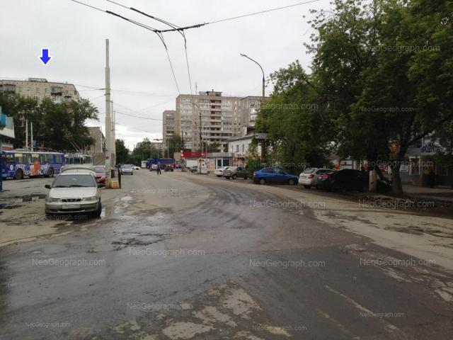 Адрес(а) на фотографии: Коммунистическая улица, 20, 85, Екатеринбург