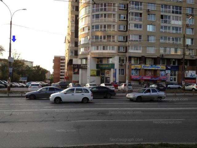 Address(es) on photo: Uralskaya street, 1, 3, 8, Yekaterinburg