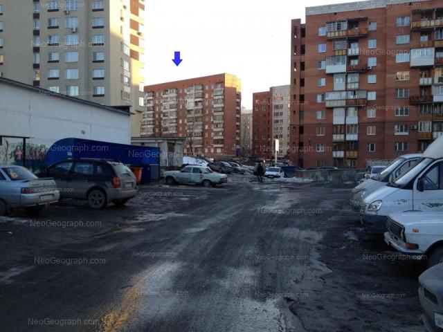 Address(es) on photo: Uralskaya street, 1, 3, 6, 8, Yekaterinburg