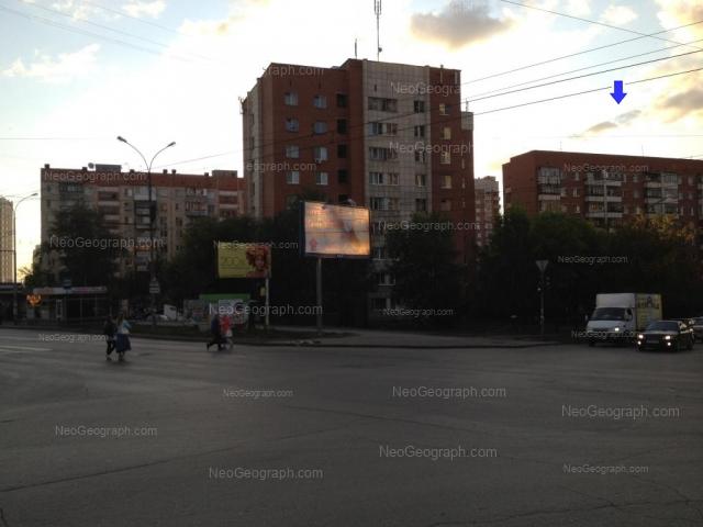 Address(es) on photo: Uralskaya street, 8, 10, Yekaterinburg