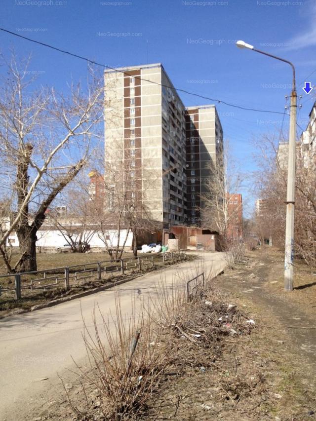 Address(es) on photo: Olkhovskaya street, 23, Yekaterinburg