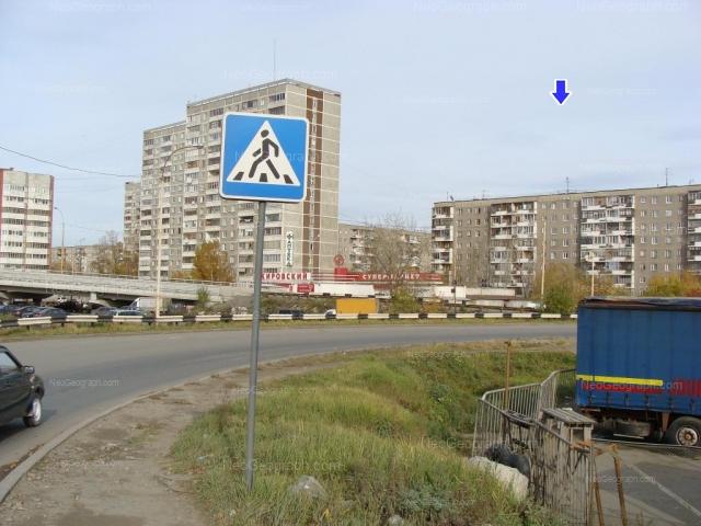 Address(es) on photo: Olkhovskaya street, 23, 25/2, Yekaterinburg