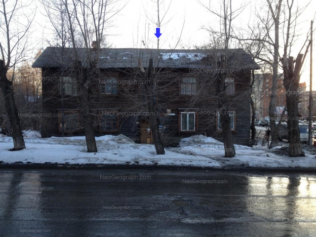 Адрес(а) на фотографии: Омская улица, 97, Екатеринбург