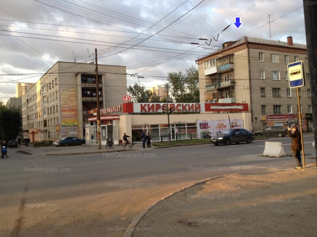 Адрес(а) на фотографии: улица Сулимова, 36, 38, Екатеринбург