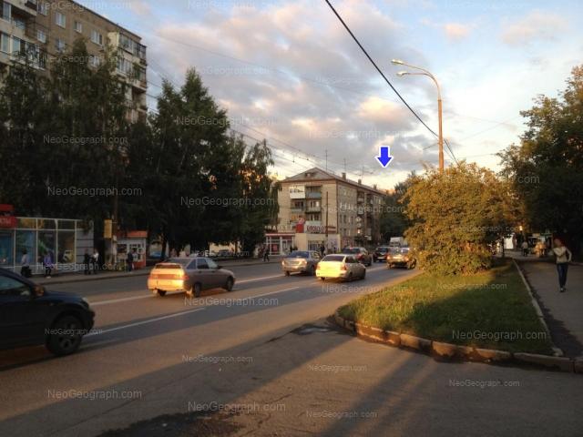 Адрес(а) на фотографии: улица Сулимова, 36, 42, Екатеринбург