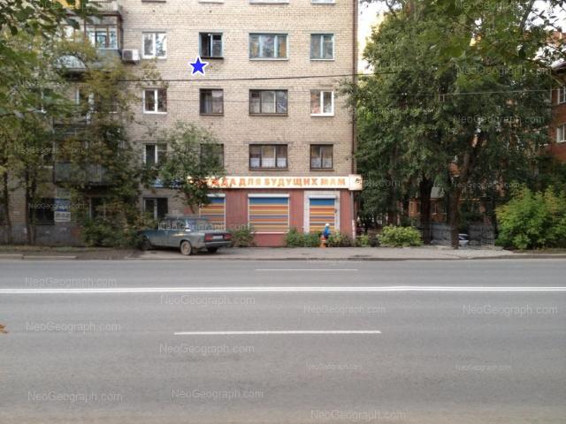 Адрес(а) на фотографии: улица Сулимова, 36, Екатеринбург