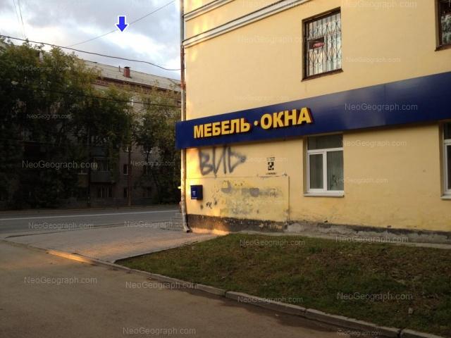 Адрес(а) на фотографии: улица Сулимова, 33А, 36, Екатеринбург