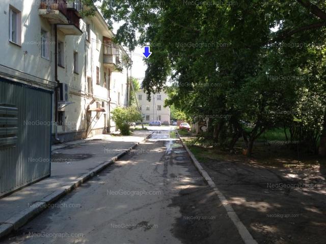 Адрес(а) на фотографии: улица Сулимова, 53, 55, Екатеринбург