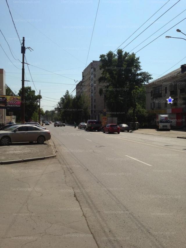 Адрес(а) на фотографии: улица Сулимова, 47, 49, 53, Екатеринбург