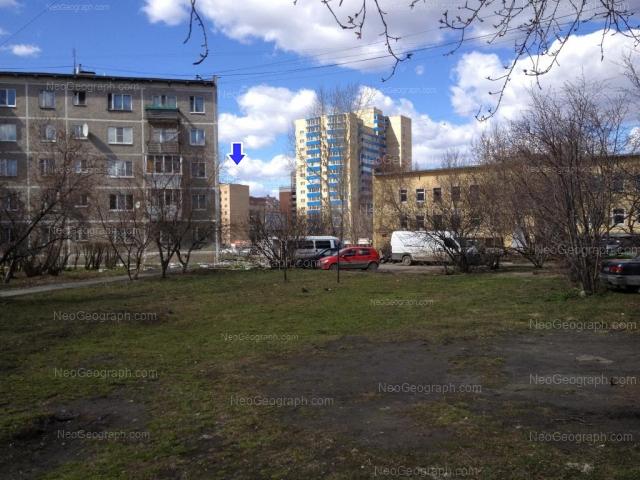 Address(es) on photo: Borovaya street, 22, Yekaterinburg
