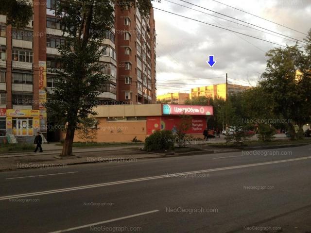 Address(es) on photo: Borovaya street, 19, 22, Yekaterinburg