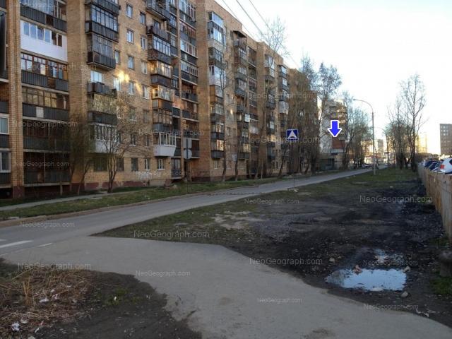 Address(es) on photo: Borovaya street, 22, 24, Yekaterinburg