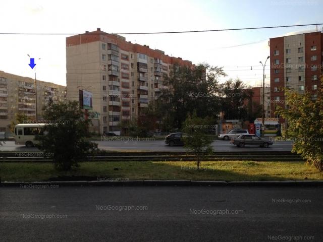 Address(es) on photo: Krasina street, 6, 7, 7А, Yekaterinburg