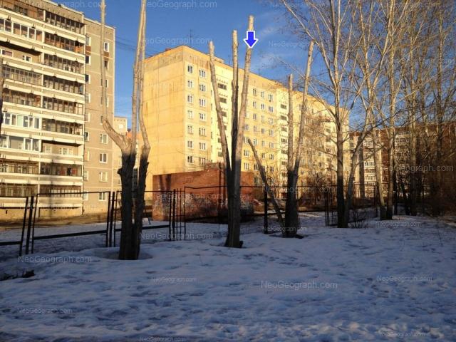 Address(es) on photo: Krasina street, 4, 6, Yekaterinburg