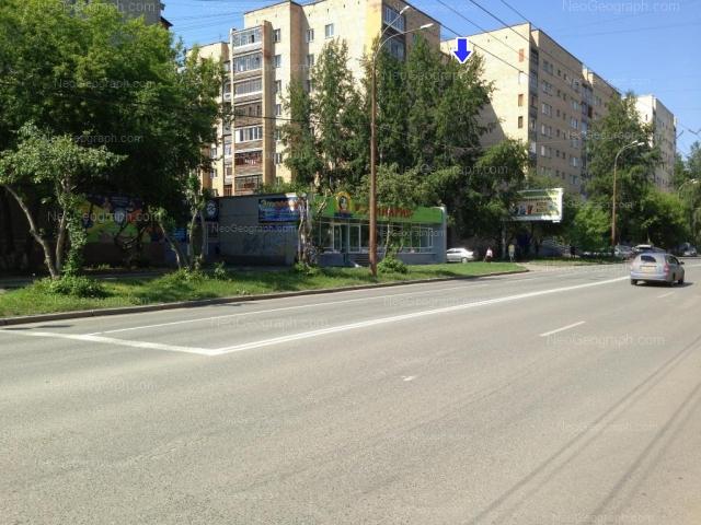 Address(es) on photo: Sulimova street, 47, Yekaterinburg