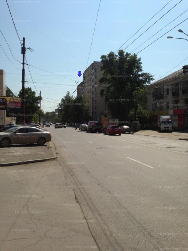 Address(es) on photo: Sulimova street, 47, 49, 53, Yekaterinburg