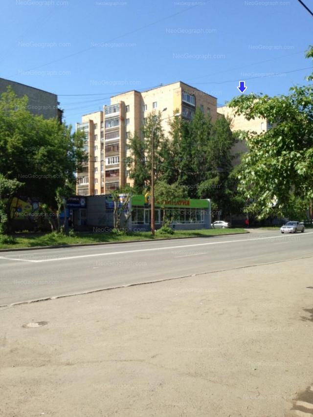 Address(es) on photo: Sulimova street, 45, 47, Yekaterinburg