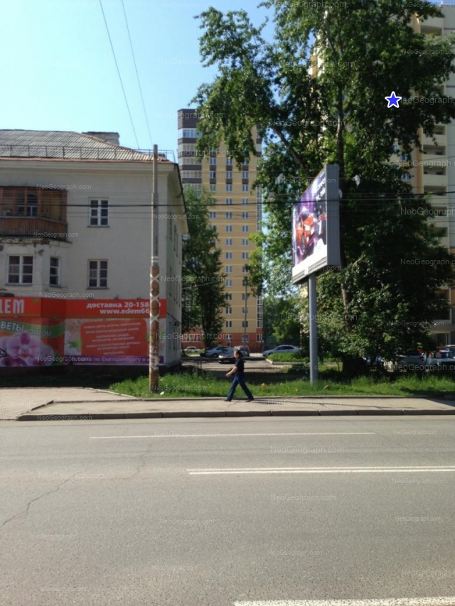 Адрес(а) на фотографии: Шалинский переулок, 3/1, 4, Екатеринбург