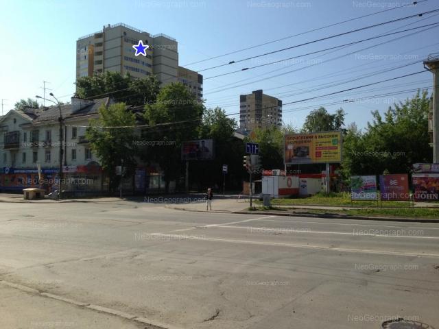 Адрес(а) на фотографии: Шалинский переулок, 4, 10, Екатеринбург