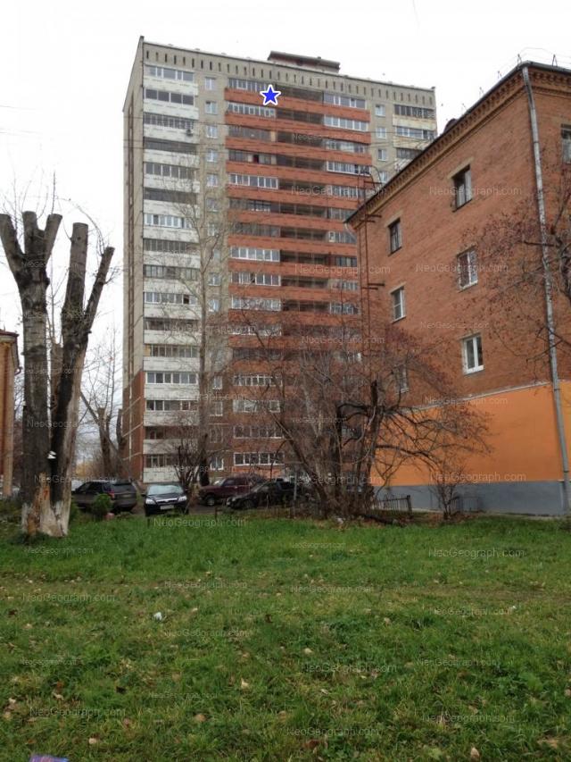 Address(es) on photo: Uchiteley street, 7, 7А, Yekaterinburg