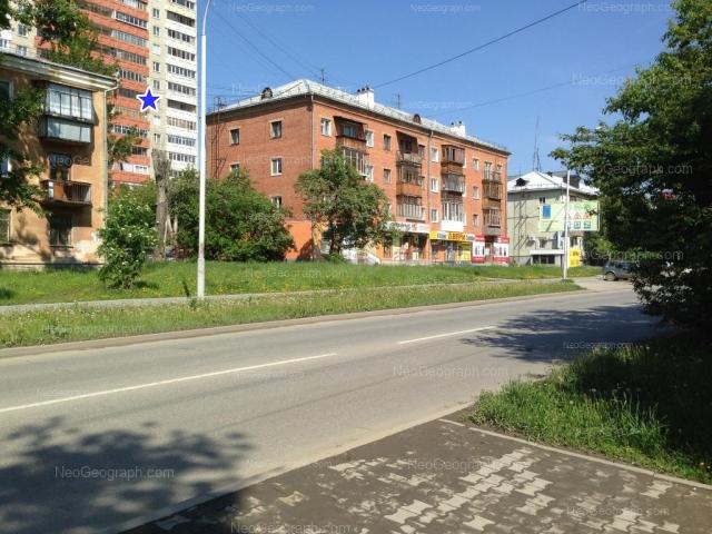 Address(es) on photo: Uchiteley street, 5, 7, 7А, 9, Yekaterinburg