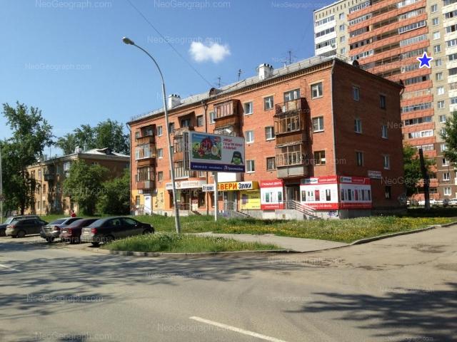 Адрес(а) на фотографии: улица Учителей, 5, 7, 7А, Екатеринбург
