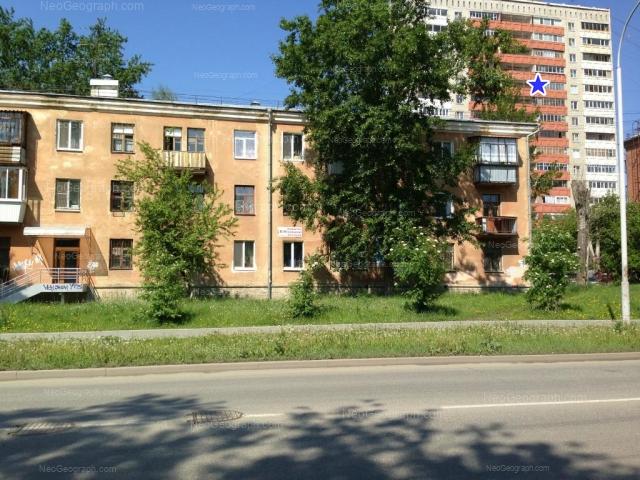 Address(es) on photo: Uchiteley street, 5, 7А, Yekaterinburg