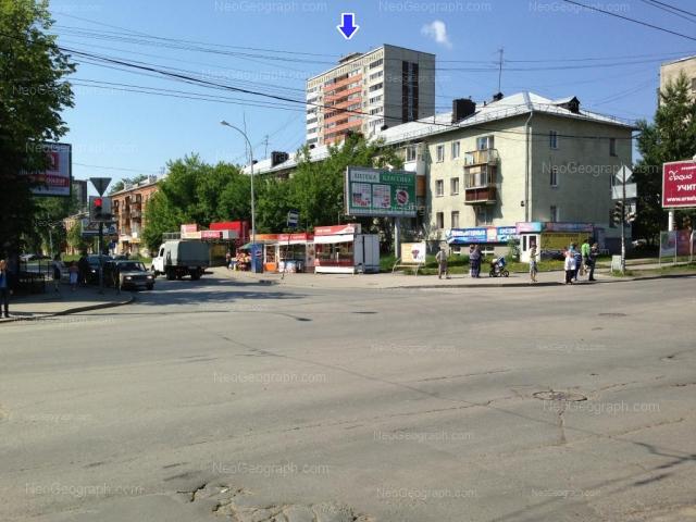 Address(es) on photo: Uchiteley street, 7, 7А, 9, Yekaterinburg