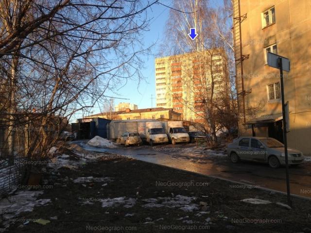 Address(es) on photo: Uchiteley street, 7А, Yekaterinburg