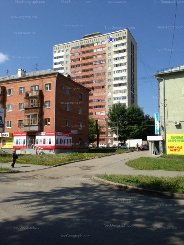 Адрес(а) на фотографии: улица Учителей, 7, 7А, 9, Екатеринбург