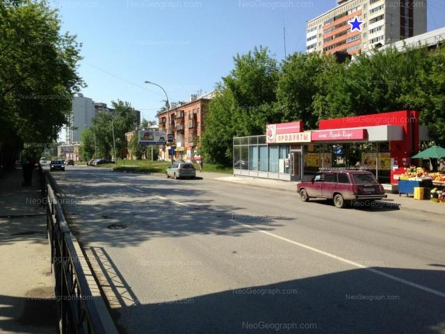 Address(es) on photo: Uchiteley street, 1, 3, 5, 7, 7А, 9, Yekaterinburg