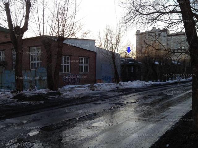 Address(es) on photo: Omskaya street, 91, 93, Yekaterinburg