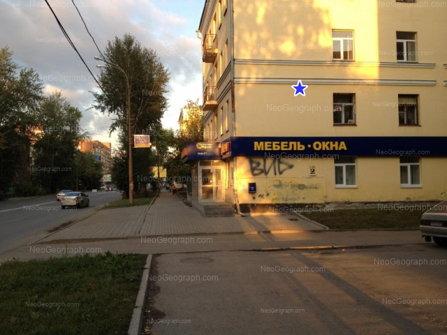 Адрес(а) на фотографии: улица Сулимова, 33А, Екатеринбург